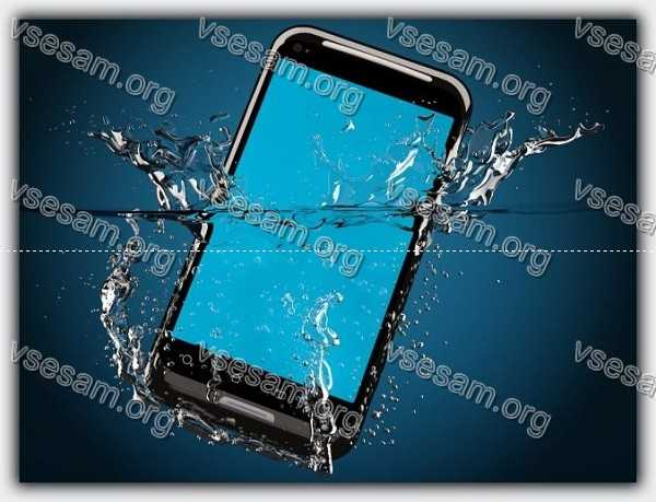 телефон самсунг упал в воду