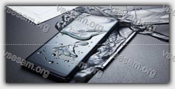 на телефон попала вода