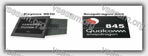 qualcomm snapdragon и exynos 9610