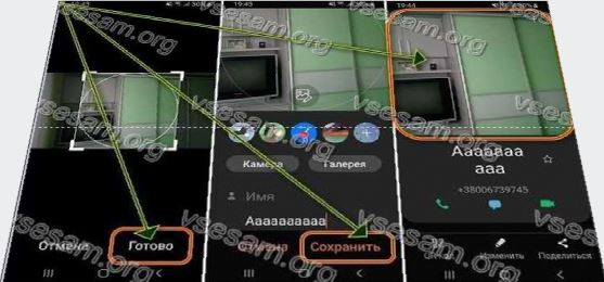 фотография при звонке на самсунг а20