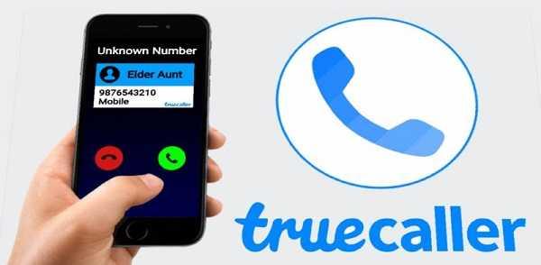 приложение для записи разговора звонков