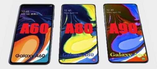 самсунги а60 / а80 / а90
