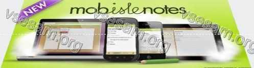 записи в смартфонах и планшетах