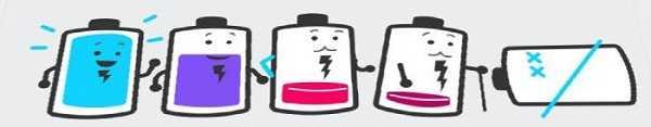 аккумуляторы с разным временем работы