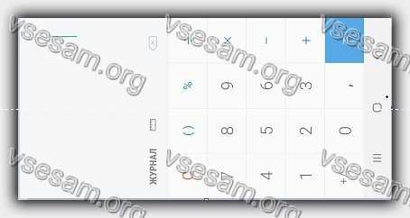 калькулятор в самсунге а50