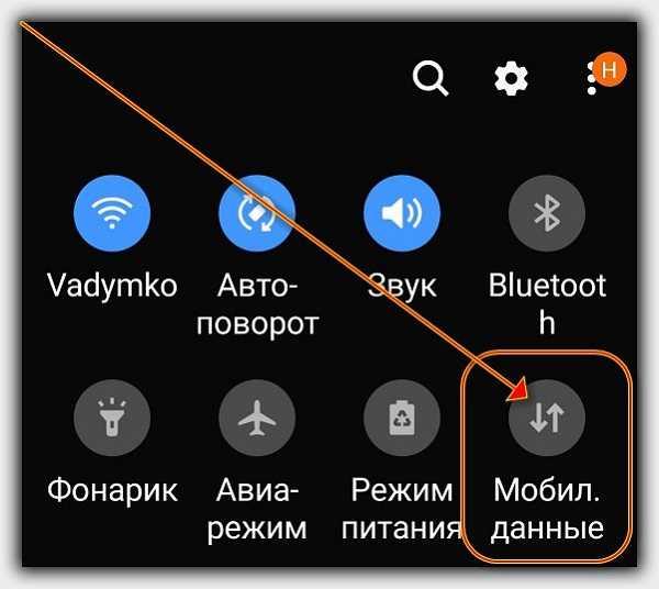 подключить мобильный интернет на а50