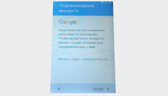 разблокировка гугл аккаунта на телефоне