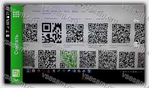сканер qr кода самсунг а50