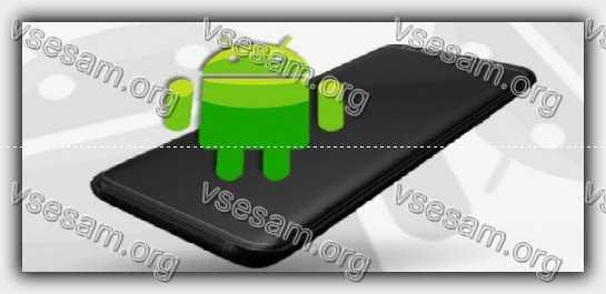 андроид в безопасности на телефоне