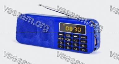 обычное радио fm