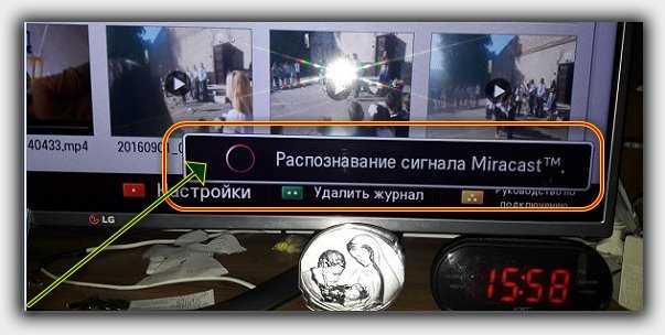 процесс подключения телевизора для просмотра фильма с хонор 10