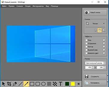 сделать скриншот экрана на ноутбуке асус Windows