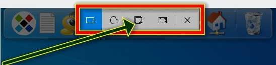 сделать скриншот в ноутбуке acep