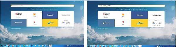 2 яндекс браузера