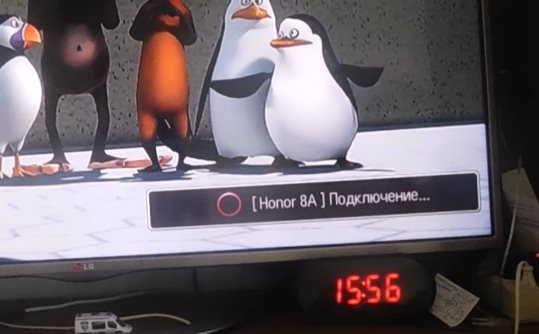 подключение хонор 8 к телевизору lg