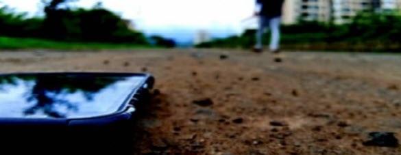 найти выключенный телефон хуавей на улице