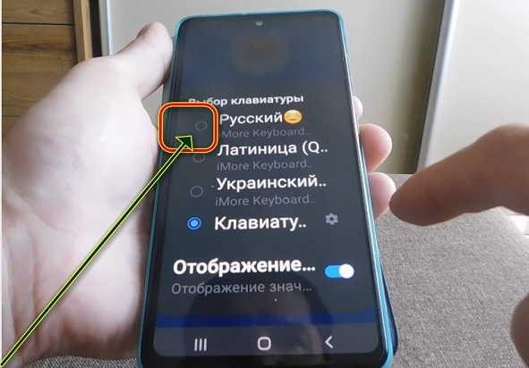 выбрать клавиатуру айфона на самсунг а51