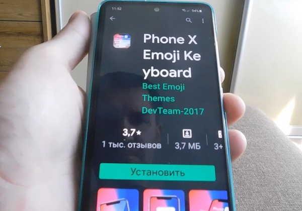 загрузить смайлики айфона на андроид 10