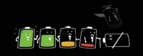 батарея быстро разряжается