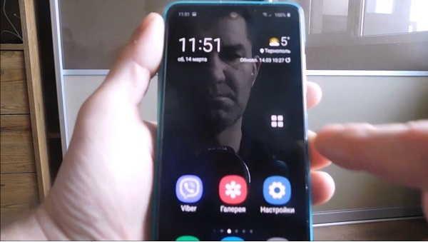 снимок экрана на а71 одной рукой