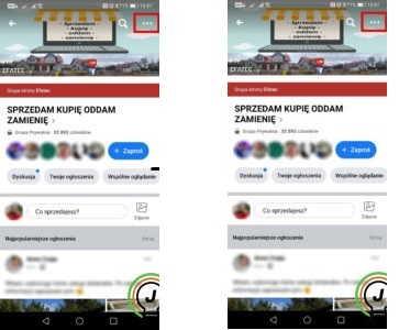 значок в правом верхнем углу экрана
