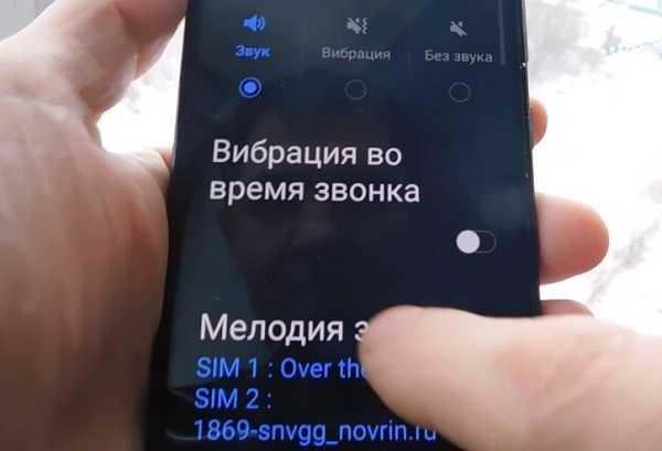 мелодию звонка на м31