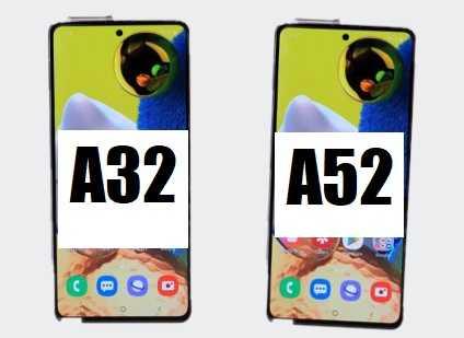 самсунг а32 5G и а52 5G