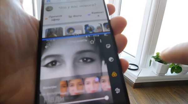 на андроид 11 разделить экран
