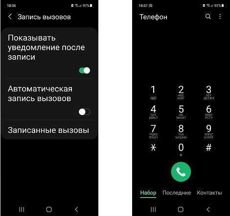 параметры телефона