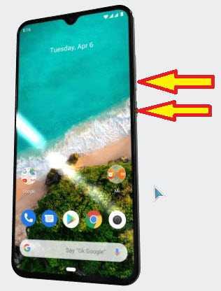 скриншот на xiaomi mi a3 с андроид 11