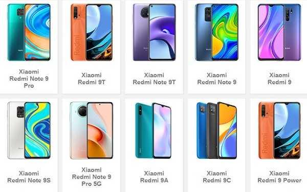телефоны редми 9