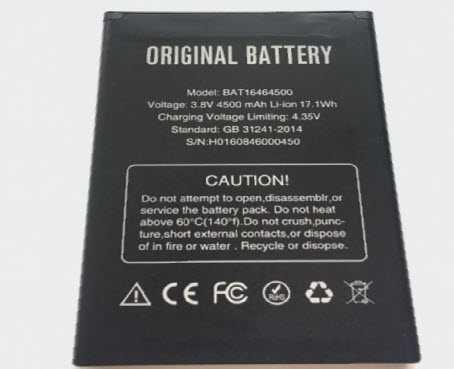 батарея на 4500 мАч