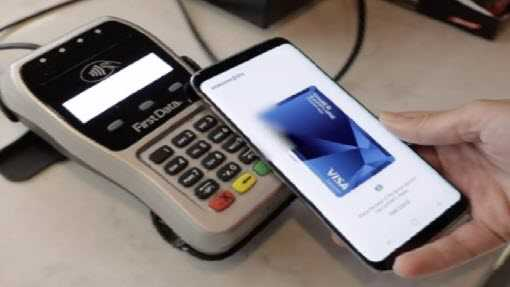 оплата телефоном самсунг через mst