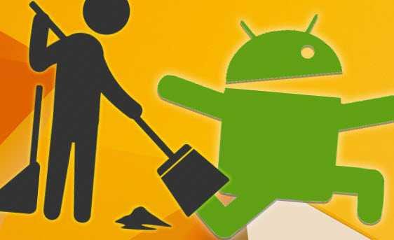 очистить кэш на андроиде