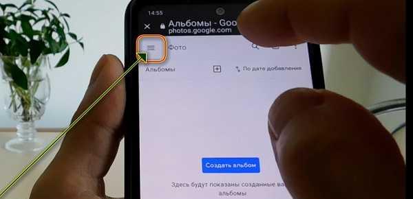 открыть параметры гугл фоток