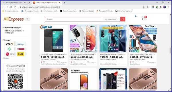 купить китайский телефон на али экспресс