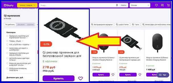 купить ресивер в Москве