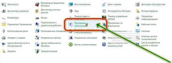 программы и компоненты Windows 11