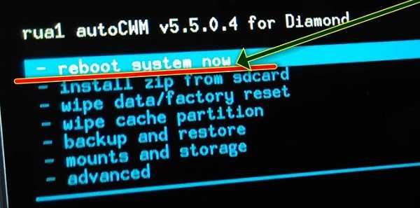 reboot system now на самсунге