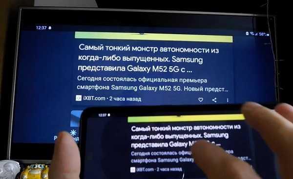 телефон подключен к телевизору без кабеля по wifi