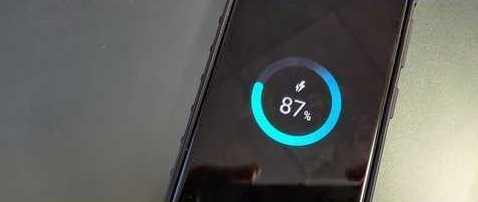 зарядка One UI 4.0