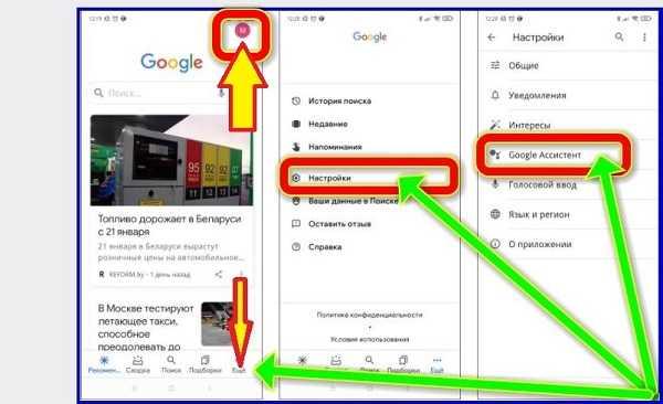 гугл настройки на реалми с21 или c3 и с25